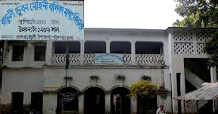 ১৭০ বছরেও জাতীয়করণ হয়নি পাইকগাছার ভুবন মোহিনী বালিকা বিদ্যালয়