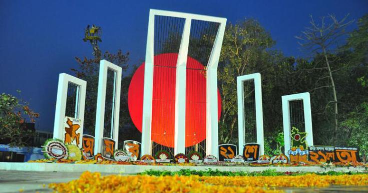 কেশবপুরে ২৪১টি স্কুল, মাদ্রাসা ও কলেজে শহীদ মিনার নেই