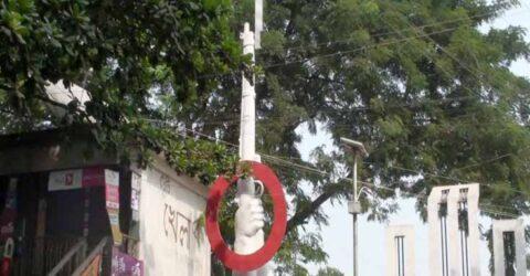 আজ গৌরবোজ্জ্বল সাতক্ষীরার 'কলারোয়া মুক্ত' দিবস