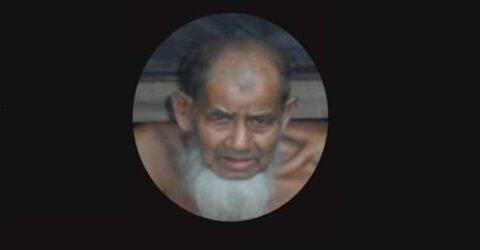 তালায় সাংবাদিক এমএ ফয়সালের পিতৃ বিয়োগ, বিভিন্ন সংগঠনের শোক