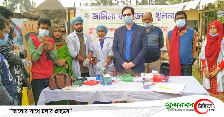 তালায় যুব স্বপ্নের বাংলাদেশ সংগঠনের ফ্রি মেডিকেল ক্যাম্প অনুষ্ঠিত