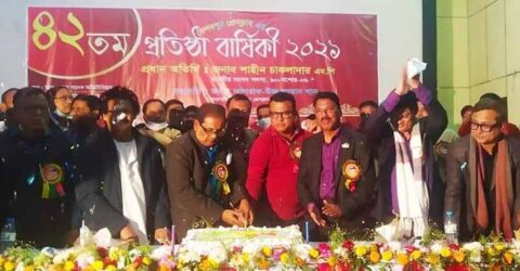 উৎসব মুখর পরিবেশে কেশবপুর প্রেসক্লাবের ৪২তম প্রতিষ্ঠাবার্ষিকী পালিত