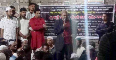 পাইকগাছায় সাবেক কেন্দ্রীয় ছাত্রনেতা বকুলের পিতার মৃত্যুতে দোয়া মাহফিল