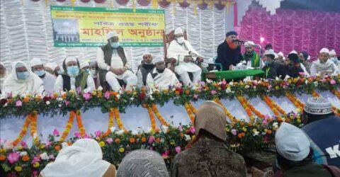 খানবাহাদুর আহছানউল্লা(রহ.) এর দর্শনের মূলকথা ছিল মানবতা: উরসে বক্তরা