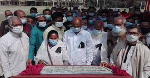 তালার সমকাল মাধ্যমিক বিদ্যাপীঠে শহীদ মিনারের ভিত্তিপ্রস্তর উদ্বোধন