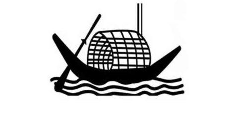 পাইকগাছায় ১০ইউনিয়নে নৌকা প্রতীক চেয়েছে ১শ' চেয়ারম্যান প্রার্থী
