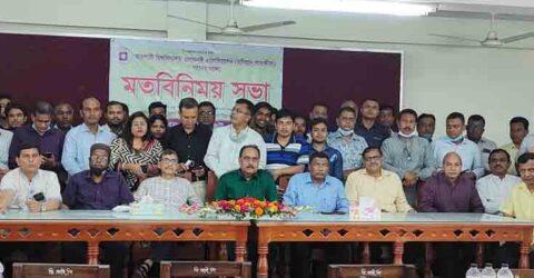 রাজশাহী বিশ্ববিদ্যালয় এলামনাই এসোসিয়েশনের সাতক্ষীরা কমিটি গঠন
