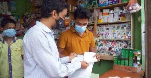 ডুমুরিয়ায় ভোক্তা অধিদপ্তরের অভিযানে ৪টি প্রতিষ্ঠানকে ১২ হাজার টাকা জরিমানা