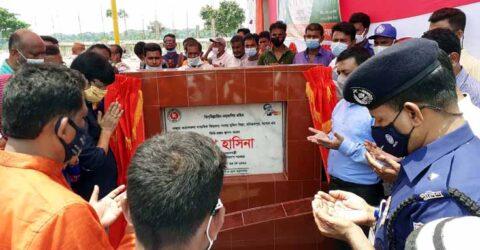 মুজিব কেল্লার ভিডিও কনফারেন্সের মাধ্যমে রাজগঞ্জে কেল্লার উদ্বোধন
