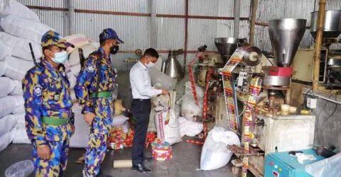 ভোক্তা অধিদপ্তরের অভিযানে খুলনা ফুড এগ্রো প্রসেসিং কে ৫০ হাজার টাকা জরিমানা
