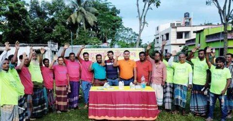 টাটা ক্রপ কেয়ার কোম্পানীর পক্ষ থেকে যশোরের চৌগাছায়কৃষক সমাবেশ