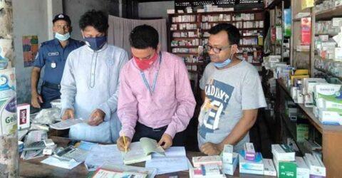 সাতক্ষীরায় ভোক্তা অধিদপ্তরের অভিযানে ৩টি প্রতিষ্ঠানকে ২০হাজার টাকা জরিমানা