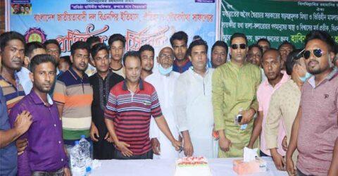 তালায় বিএনপি'র ৪৩তম প্রতিষ্ঠা বার্ষিকী পালিত