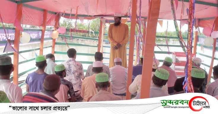 সাতক্ষীরার ঈমামসহ মুসল্লিদের ভাসমান মসজিদে নামাজ আদায়